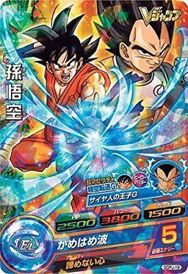 Dragon Ball Heroes Promo GDPJ-19
