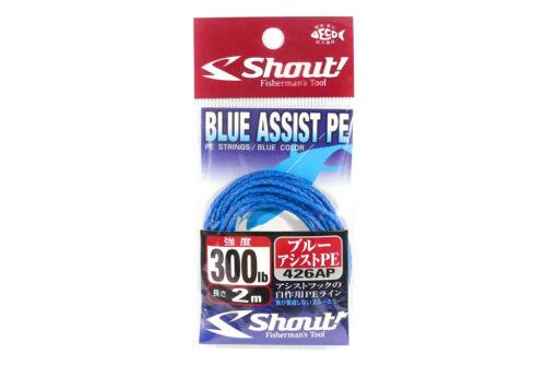Shout 426-AP Blue Assist P.E Line Assist Rope Inner Core 2 meters 300LB 4695