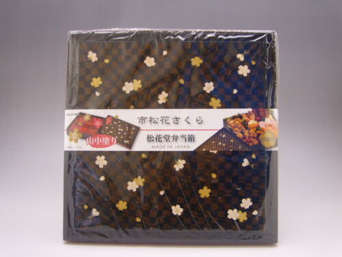 Japanese Bento Box Lunchbox Japon laque style traditionnel partition Makunouchi