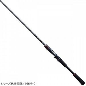 NEW-Shimano-ZODIAS-172MH-2-Medium-Heavy-7-039-2-034-Bass-Fishing-Baitcasting-Rod-Pole