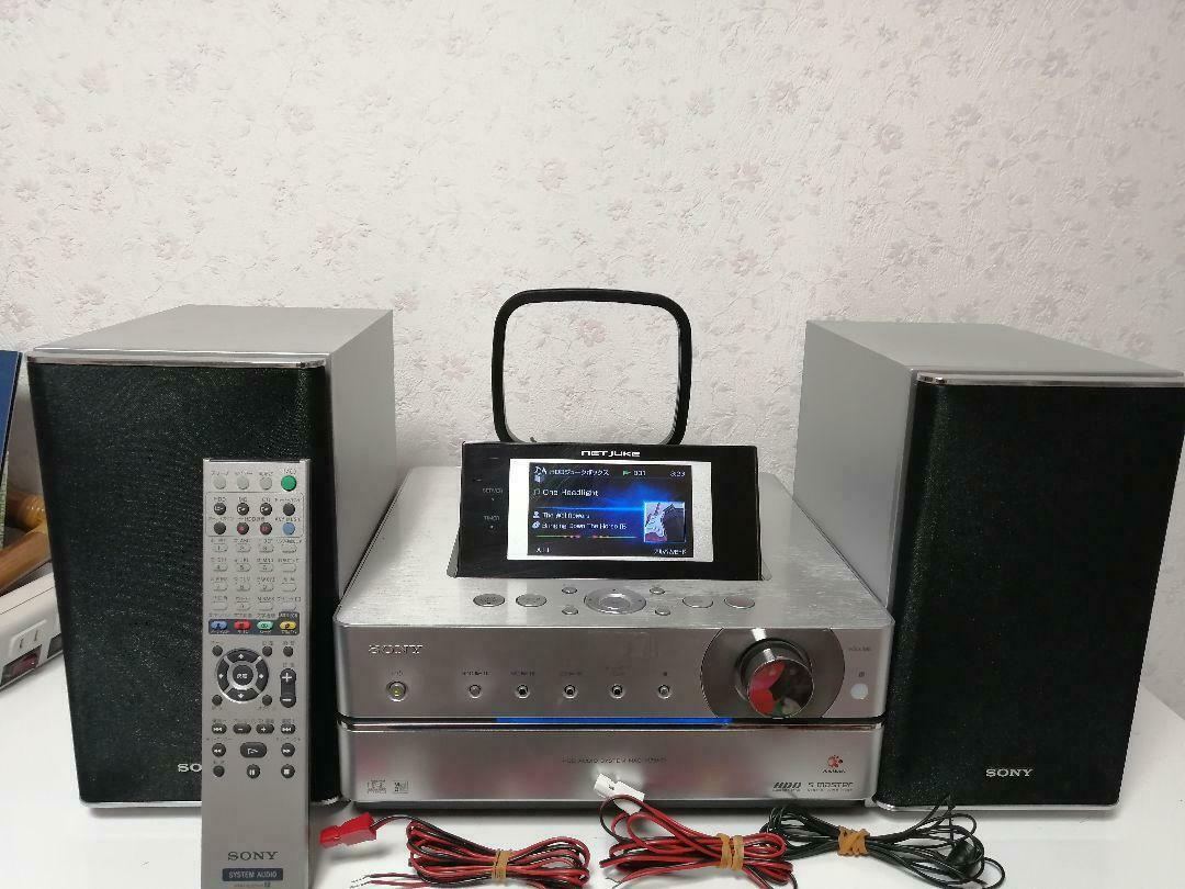CD / MD component NAS-M75HD with SONY HDD
