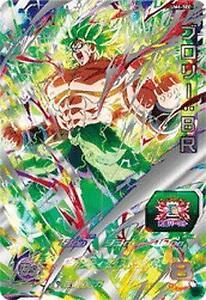 Bandai-Super-Dragon-Ball-Heroes-card-game-UM6-SEC-bath-Lee-BR-UR
