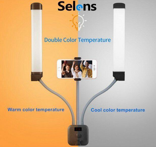 Selens Photography Studio LED Fill Light 2-heads Makeup Lamp with Tripod Pro Kit