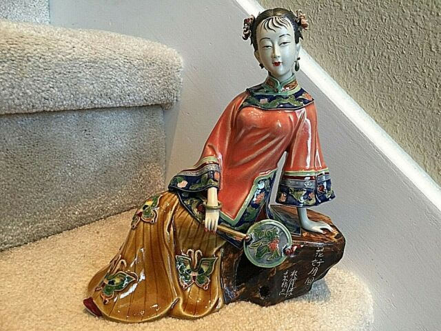 Vintage Chinese Shiwan Porcelain Sculpture of a Beauty.