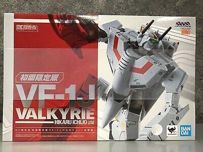 DX Chogokin Macross VF-1J Valkyrie Hikaru Ichijo Limited Action figure BANDAI JP