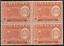 MALAYSIA-MALAYA-NEGERI-SEMBILAN-1957-2c-ORANGE-B-4-MNH thumbnail 1