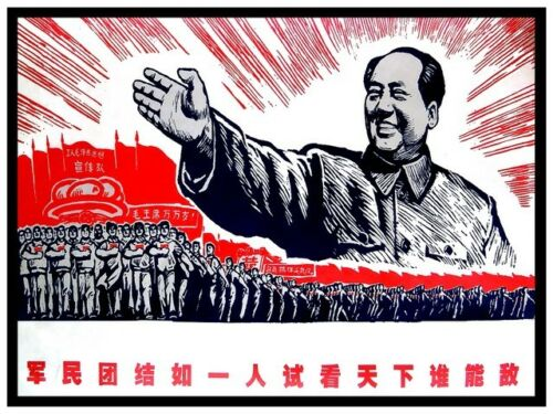 Vintage Chinese propaganda  Poster reproduction Chairman Mao