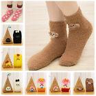 Winter Cute Animal Fuzzy Cozy Warm Thicken Soft Ankle Towel Floor Socks Hosiery