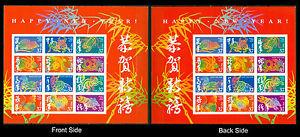 Eisenbahn usa chinese new year