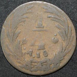 1836-Mexico-Real-Error-Coin-Copper-Coins-KM-Coins