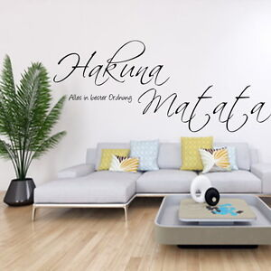 wandtattoo hakuna matata afrikanischer spruch wohnzimmer dekoration flur ebay. Black Bedroom Furniture Sets. Home Design Ideas