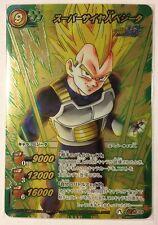 Dragon Ball Miracle Battle Carddass DB10 Super Omega 30 Vegeta Super Saiyan