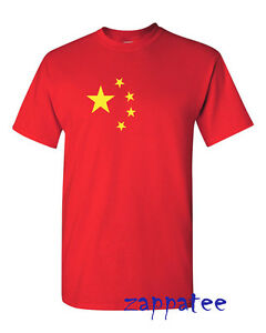 7de56e20d China T Shirt Red with yellow stars as on the Chinese flag | eBay