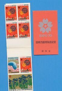 JAPAN-scott-1025b-VFMNH-silver-cover-booklet-Osaka-Stamp-Expo-70-1970
