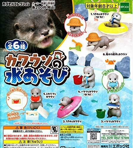 Otter water play Capsule toy all 6 sets Full comp