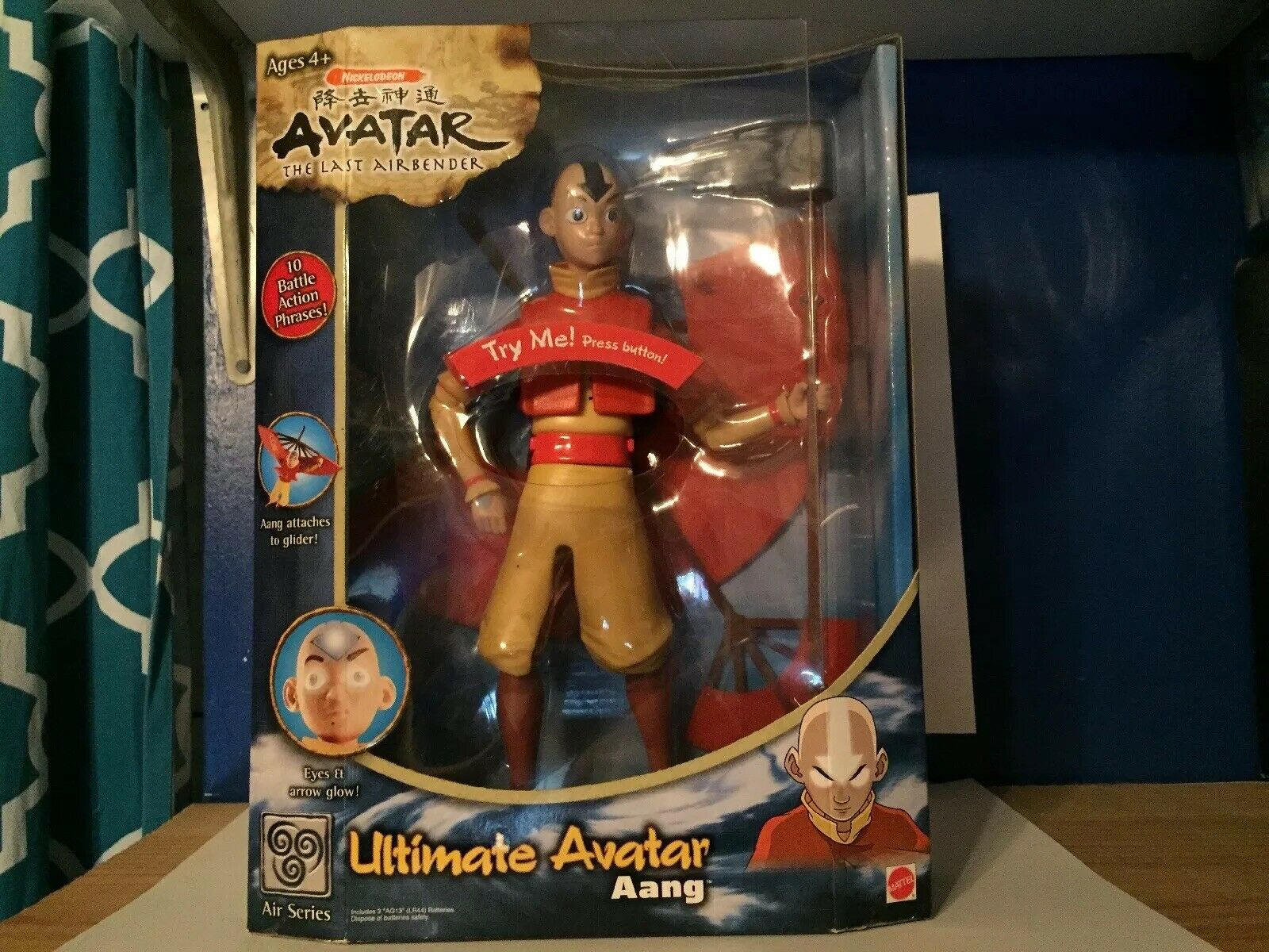 Avatar The Last Airbender  Ultimate Avatar Aang NEW