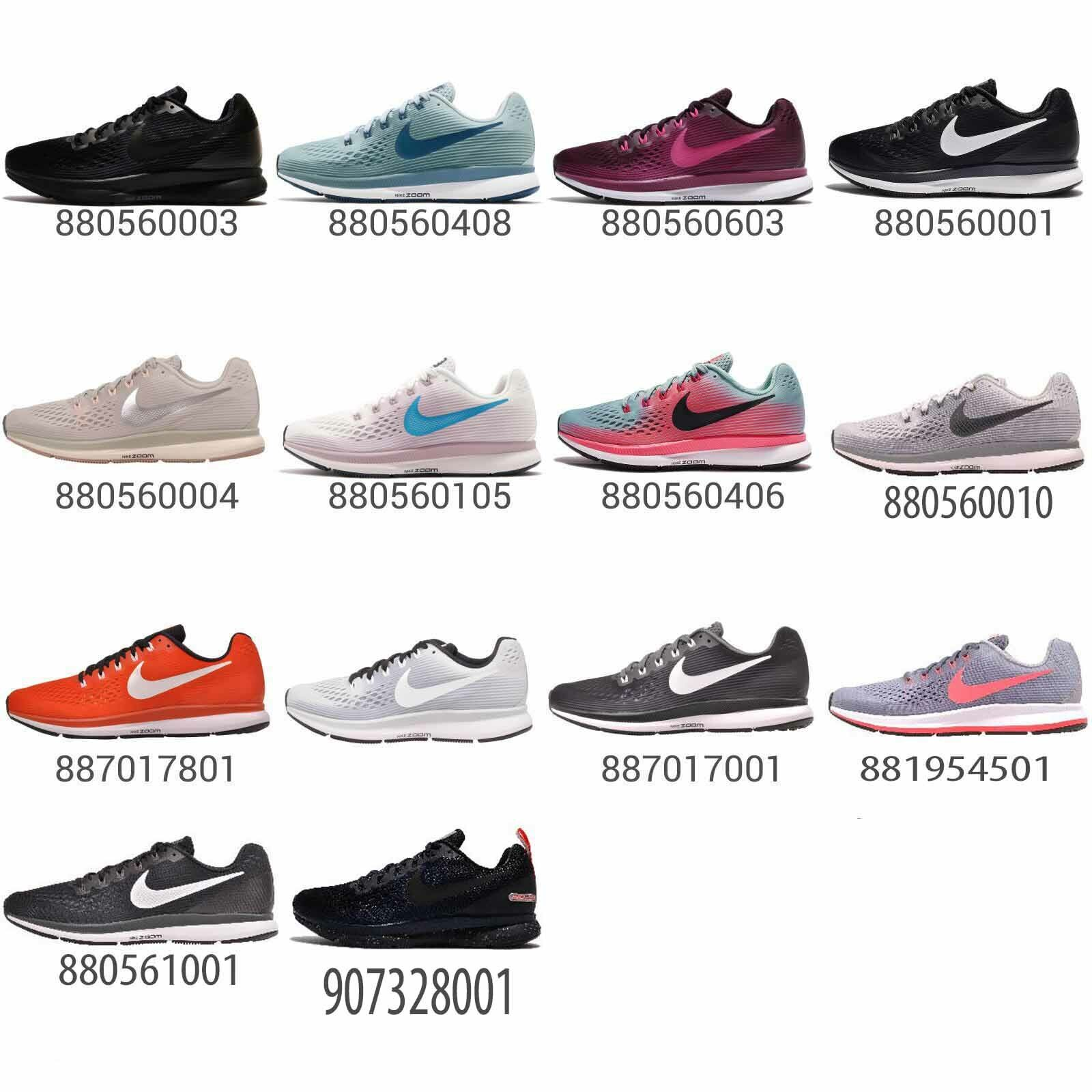Nike Wmns femmes Youth Air Zoom Pegasus 34 Running chaussures baskets Pick 1