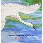 Chinese Farmers' Calendar by Jian Zhi Qiu (Mixed media product, 2014)