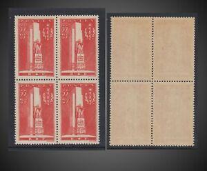 1938-FRANCE-SURTAX-ARMY-MEDICAL-CORPS-MONUMENT-MNH-BLOCK-4-SCT-B73-Y-395