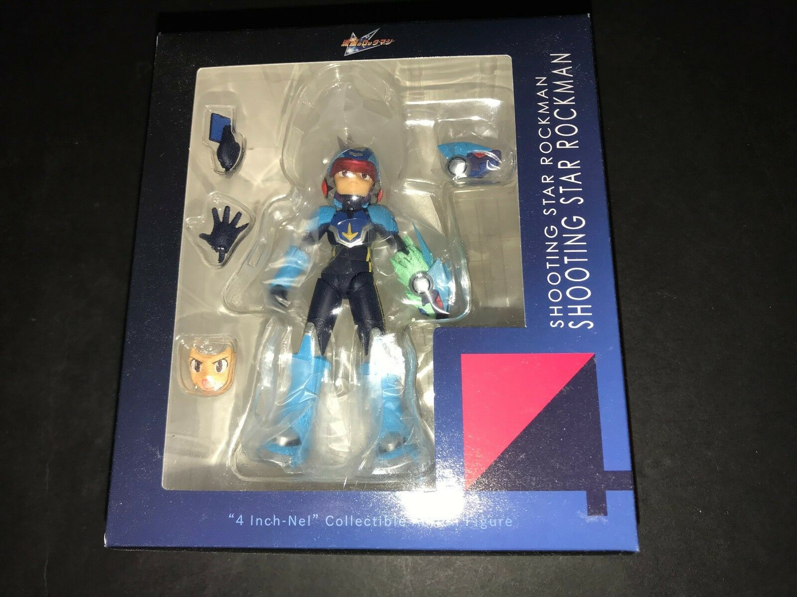 Sentinel 4inch-Nel Starforce Mega Man Action Figure New Capcom