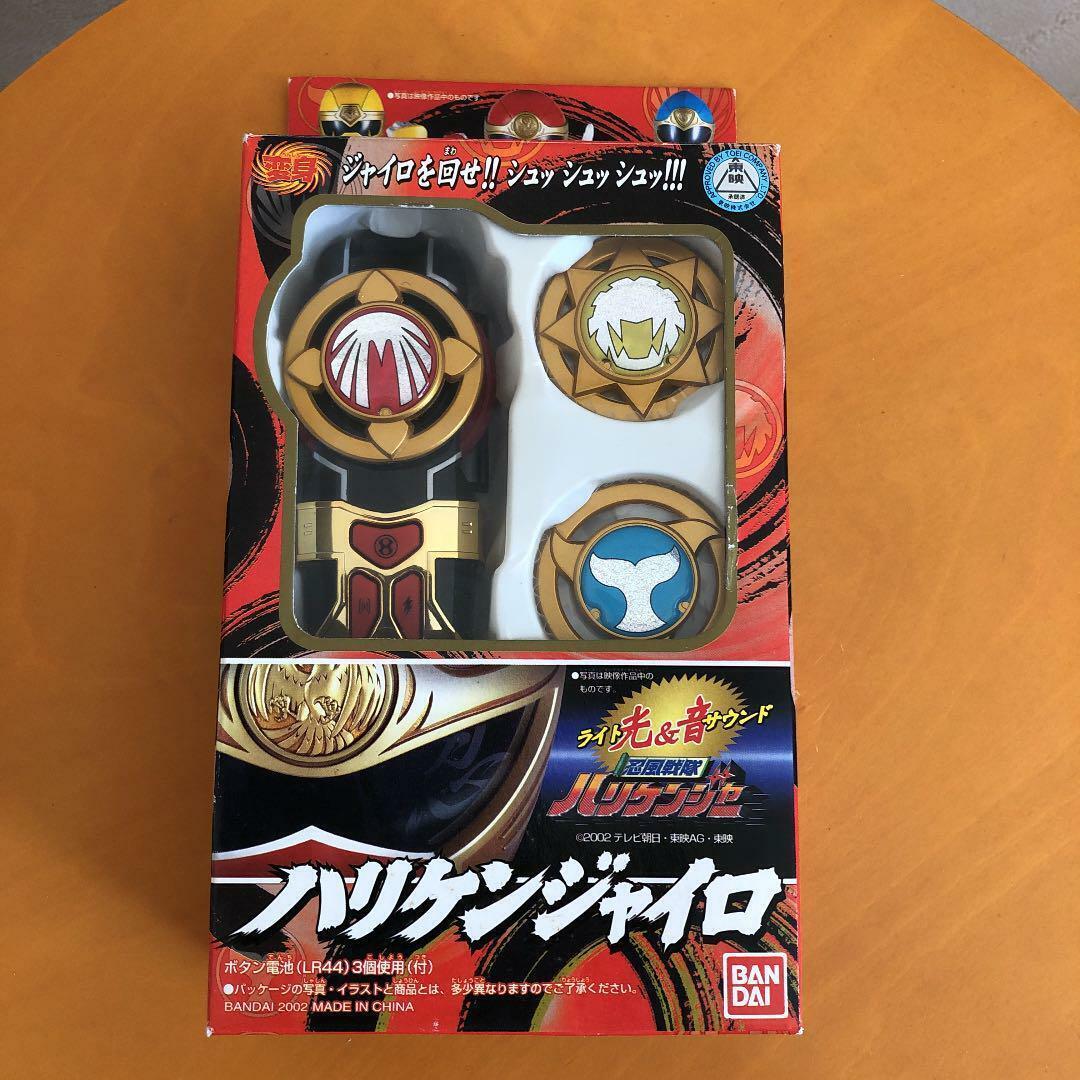 Hurricaneger ouragan Gyros morpher Power Rangers Ninja Storm Nouveau (ouvert box)