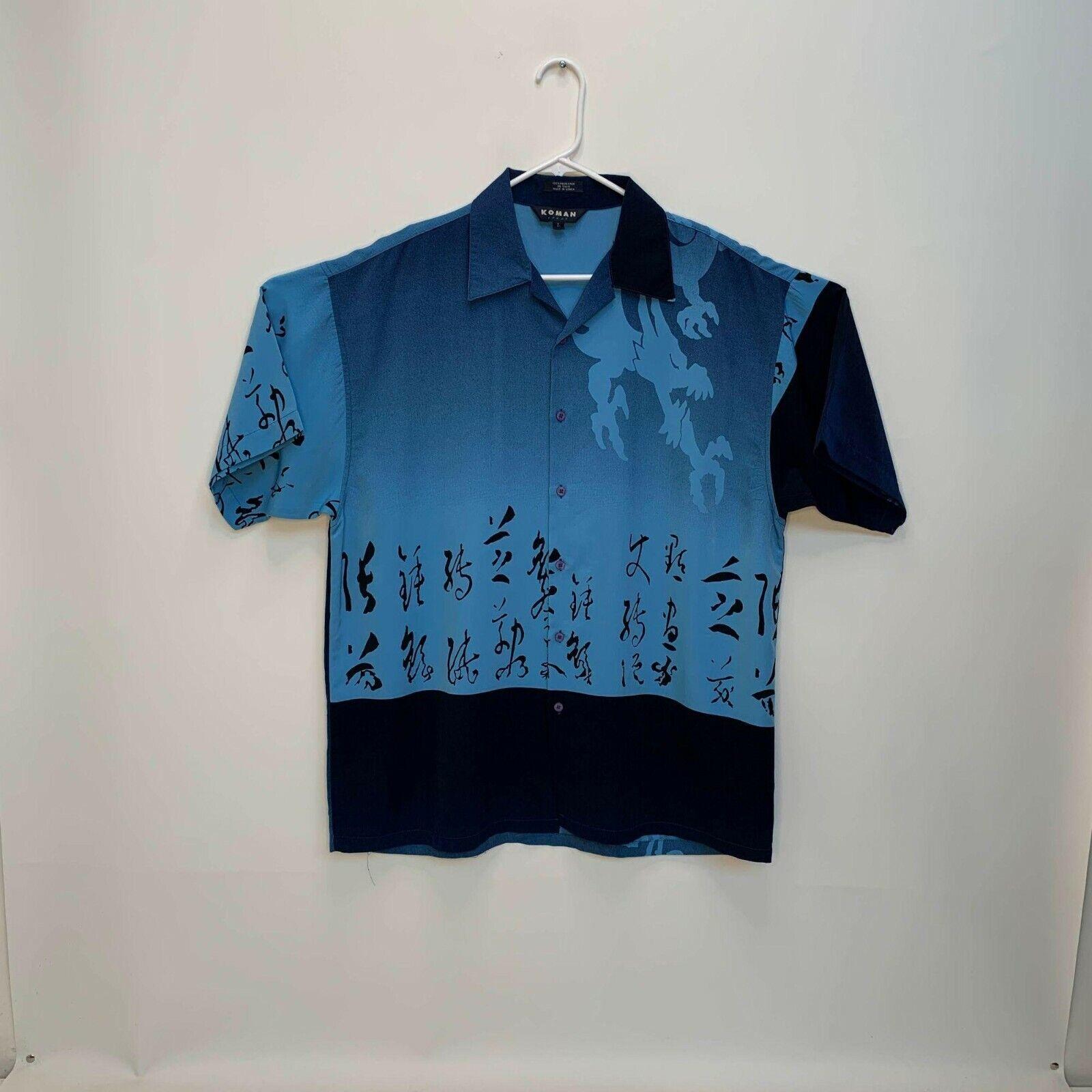 Koman Sport Mens Dragon Print Shirt Blue Large Gem [ 1600 x 1600 Pixel ]