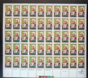 #1804 – FULL SHEET of 50 - Benjamin Banneker - 15 cent stamps