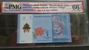 MALAYSIA 12TH RM1 ZA POLYMER  REPLACEMENT PMG66EPQ