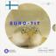 miniature 1 - BU    FINLANDE    LE  COFFRET    2018   /    5 000 ex  /     RARE     disponible