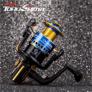 FP1000-7500 Fishing Reels 12 BB Ball Bearings Parallel Line Wining  Spinning Reel  good price
