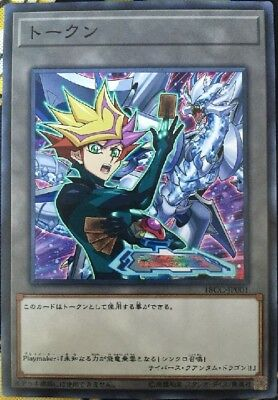 Ultra Yu-Gi-Oh // Token Playmaker and Decode Talker - 20th Anniversary MINT