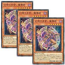 24088 Yugioh Yu-Gi-Oh Card VJMP-JP122 Apprentice Illusion Magician Ultra Rare