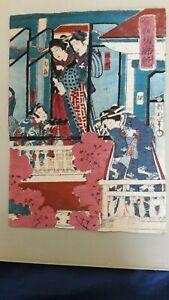 Estampe-japonaise-originale-et-signee-034-La-ceremonie-du-the-034-Periode-Edo-XIXeme