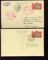 Ryukyu Islands Scott #UY14 International Paid Reply Used UPSS Cat $800 (UY14-3)