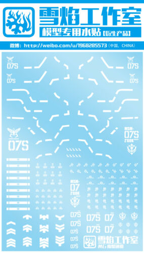 XY 1//100  Z/'Gok  Waterslide (Decal Only)