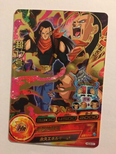 Dragon Ball Heroes Rare HGD9-51