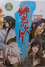 DVD SEaSON 1+2 HIIRO NO KAKERA + DAI NI SHOU VOL.1-26END