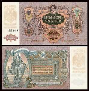 SOUTH-RUSSIA-1919-5000-5-000-RUBLES-UNC-Forces-Rostov-Denikin-Large-Iss