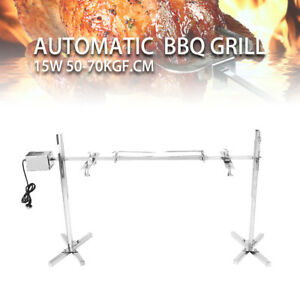 15W  BBQ Electric Rotisserie Kit Stainless Steel Outdoor Automatic Grill Outdoor