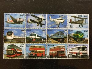 Details about Iraq 2017 July Stamp Means Transportation Iraqi Airforce  Trains Busses