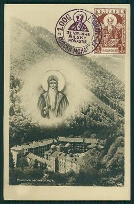 Bulgarien Mk 1946 Kloster Rila Monastery Maximumkarte Maximum Card Mc Cm Ch44