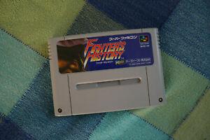 Kaempfer-der-Geschichte-fuer-Nintendo-super-famicom-SFC-Japan-Import