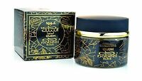 Oudh Nabeel Black Incense (formerly Oudh Etisalbi) - 60gms By N... Free Shipping