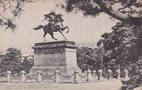 JAPAN - Tokyo - The bronze Statue of Masashige Kusunoki, Great Patriot