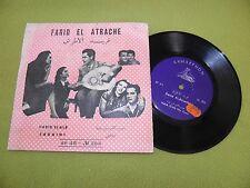 "Farid El Atrache - Habib El-Alb - RARE 196? Israel Press EP 7"" Arab Arabic"