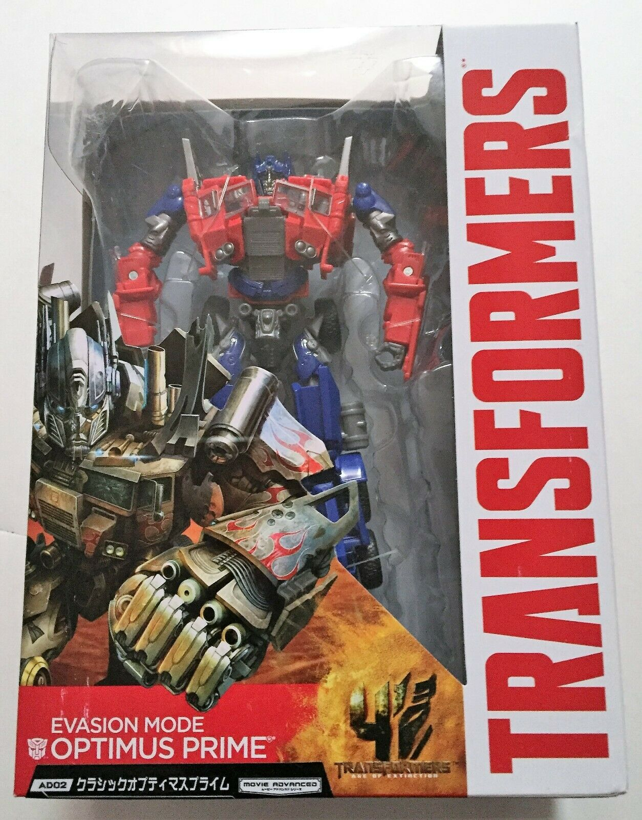 Takara Transformers AOE AD-02 Evasion Mode Optimus Prime NEW MISB IN USA