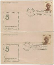 INDIA 1976 25p Mahatma Gandhi FDC 2nos. Bombay & Calcutta Cancelled