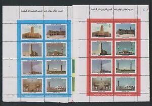 1981 SAUDI ARABIA MOSQUES  STRIP OF 8STAMP SET Architecture , ISLAMIC ,MINT NH