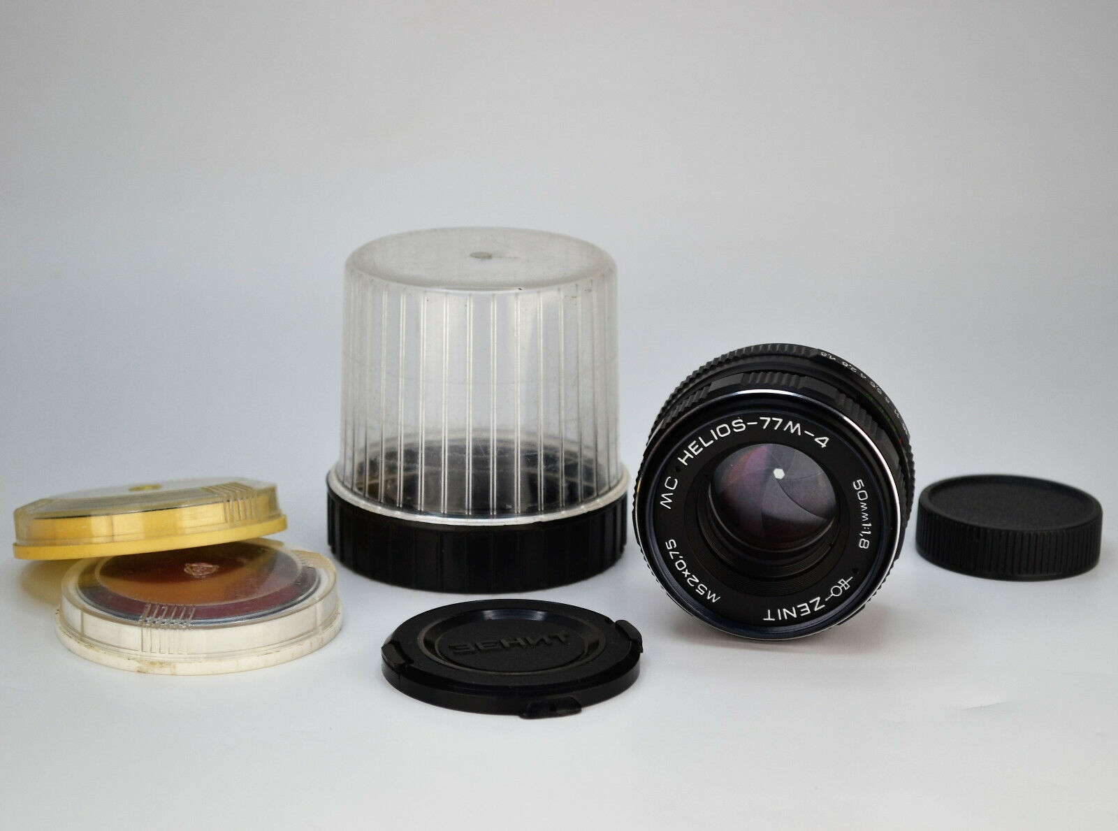 Helios 77M-4 50mm F1.8 Russian Vintage Lens for Samsung NX