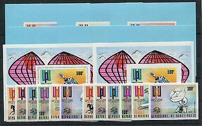 Gehorsam Obervolta 517/22 Block 26 Je A B Sonderblöcke Postfrisch Upu .......1/3286